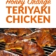 Honey Orange Teriyaki Chicken